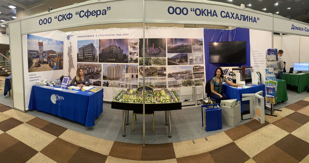 ООО «СКФ «СФЕРА» приняла участие в 18 специализированной выставке «САХАЛИНСТРОЙЭКСПО»