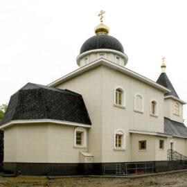Храм св. Иннокентия