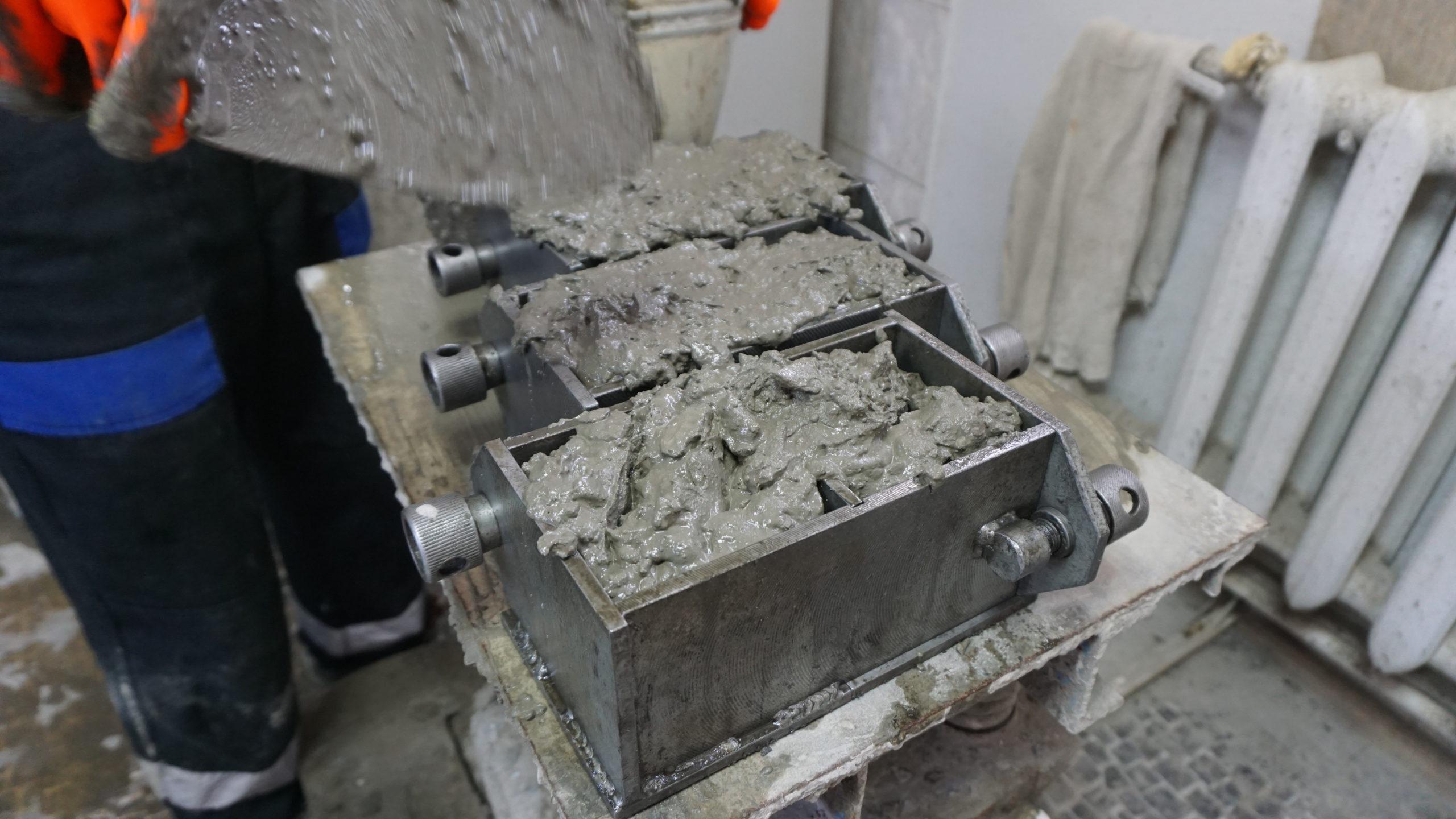 Услуги испытательной строительной лаборатории