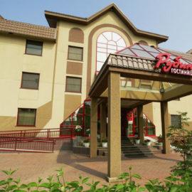 Гостиница «Рубин»